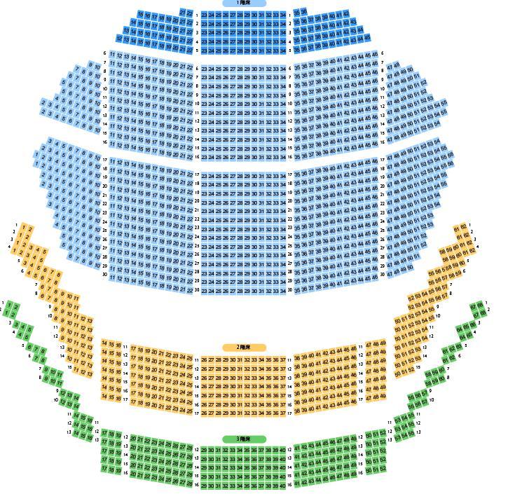 香川県民ホール座席表aiko
